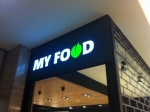MY FOOD A.jpeg